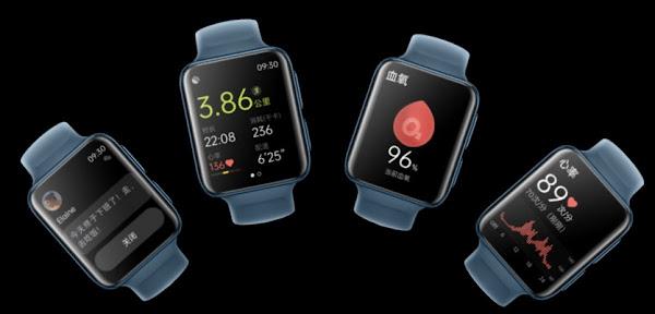 Oppo Watch 2 revelado com chipset Wear 4100