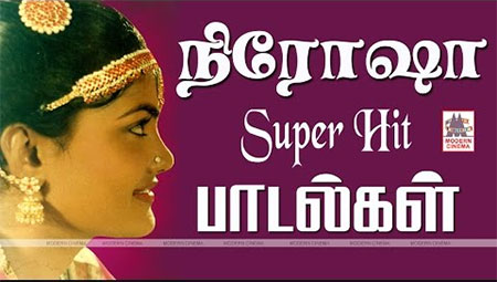 Nirosha Super hits Tamil Songs