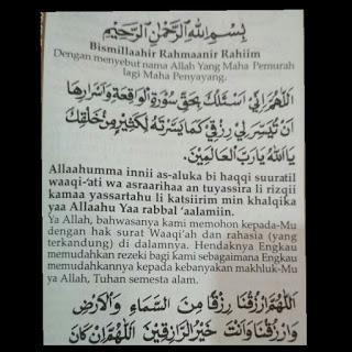 doa waqiah latin arab indonesia terjemah