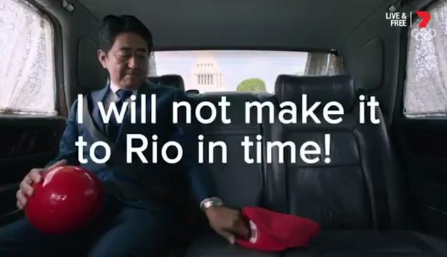 Shinzō Abe limo Tokyo 2020 trailer Mario cap hat Rio 2016 Closing Ceremony