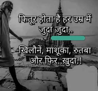 love attitude status in hindi,cute status in hindi