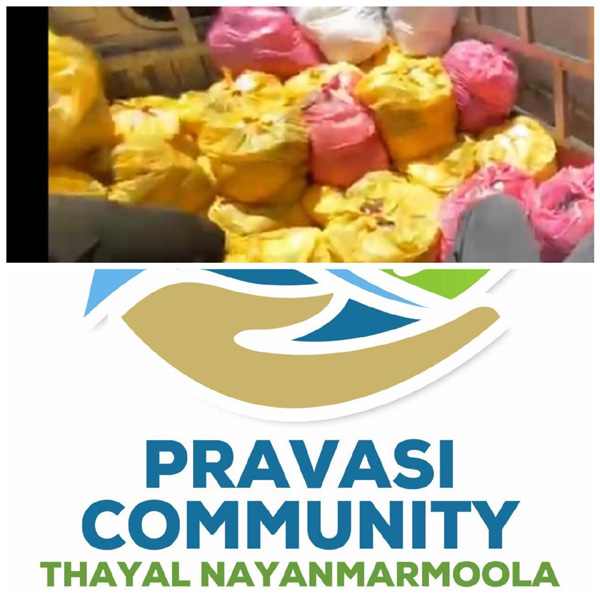 Kerala, News, Kit distributed by Thayyal Nayanmarmoola