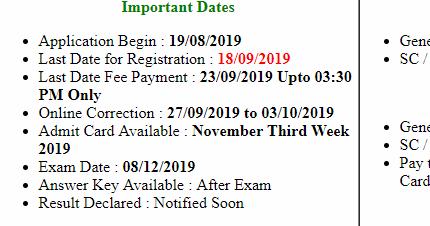 Government Jobs UP: CTET December 2019 Online Form , Click