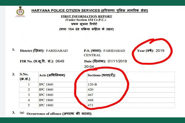 nakli-rc-case-fir-649-faridabad-police-not-arresting-brahm-prakash-goyal