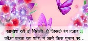 Quotes for Facebook Status-Life, love quotation & Facebook ...
