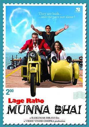 Lage Raho Munna Bhai 2006 Full Hindi Movie Download BRRip 720p