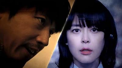 Lyric : Kim Young Geun – Word Up (OST. Voice)