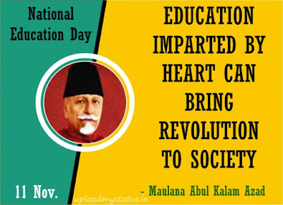 national education day - rashtriya siksha diwas