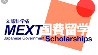 Japanese Government Scholarships 2019-20 । Indian Research Students  । Studying in Japan