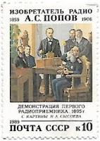 Selo Aleksander Stepánovich Popov