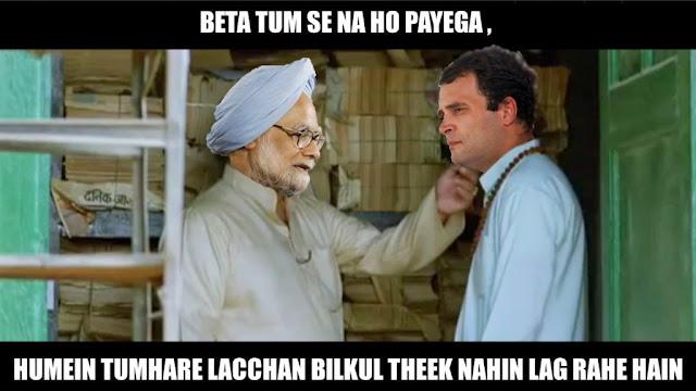 rahul gandhi funny memes 1