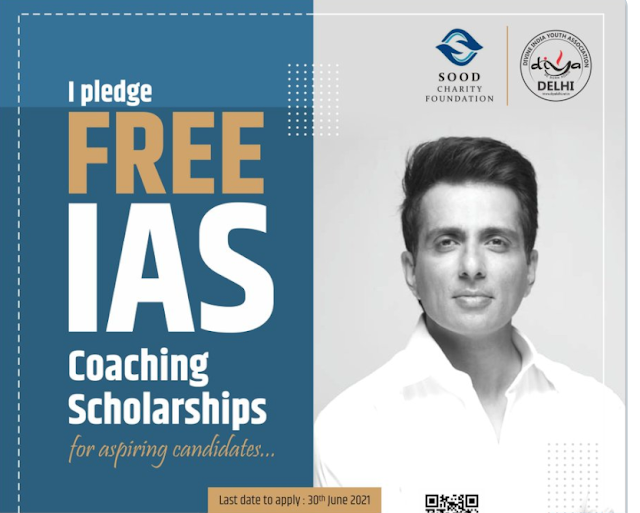 Sonu Sood Free IAS Scholarship & Free Coaching Online Application Form