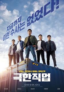 Phi Vụ Bá Đạo - Extreme Job (2019)