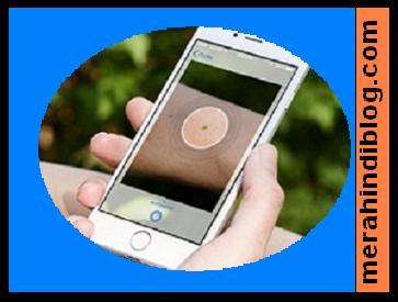 ये मोबाइल अप्प एक मिनट में बता देगा की आपको कैंसर हैं या नहीं - Check cancer by mobile
