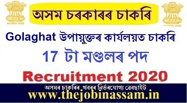 DC Office Golaghat Recruitment 2019: Mandals [17 Posts]