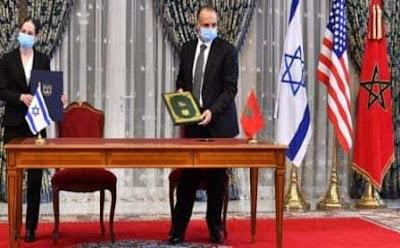 المغرب- إسرائيل ..اتفاقية شراكة بين رجال اعمال لتعزيز العلاقات الاقتصادية
