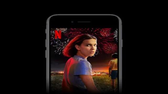 موقع يعطيك حسابات Netflix 2021