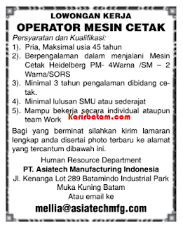 Lowongan Kerja PT. Asiatech Manufacturing Indonesia