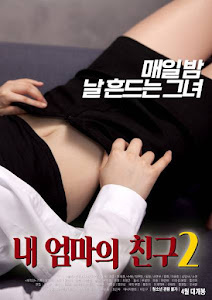 [18+] My Mother's Friend 2 (2019)