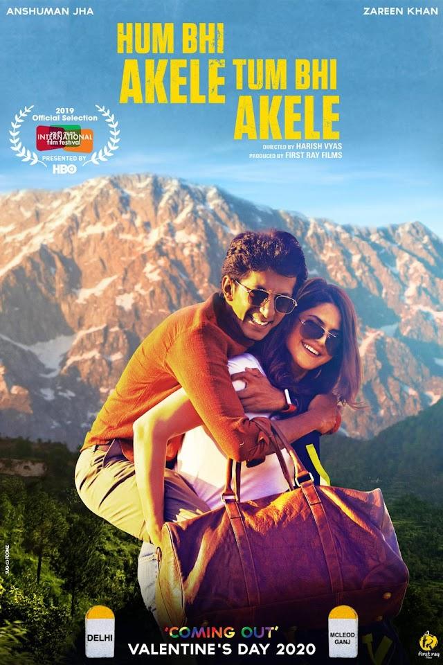 "Zareen Khan's next film, ""Hum Bhi Akele Tum Bhi Akele,"" was selected as the 'Centerpiece Film' at the Melbourne Indian Film Festival!"