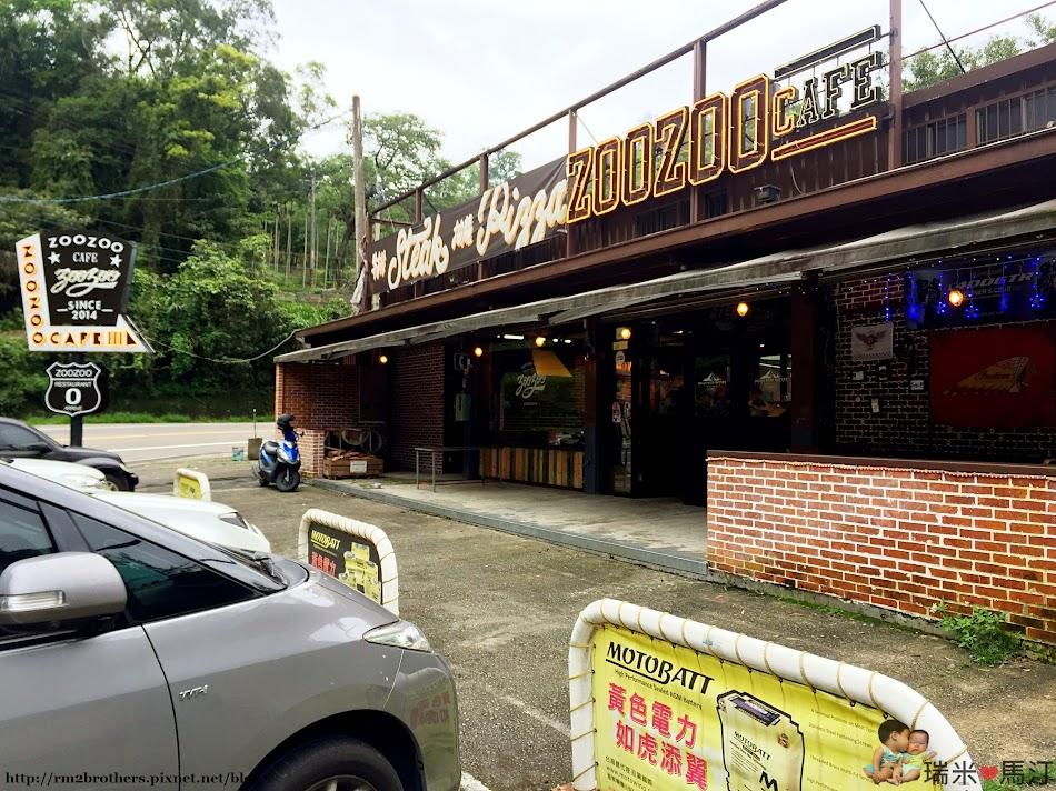 zoo zoo cafe