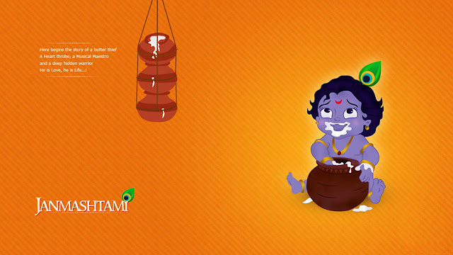 janmashtami quotes, janmashtami quotes english, janmashtami quotes in hindi, krishna janmashtami quotes, janmashtami shayari , quotes on janmashtami festival, slogan on janmashtami, krishna janmashtami status, janmashtami thoughts,Gokulashtami 2016 Images, Gokulashtami 2016 Wallpapers, Gokulashtami 2016 Status, Gokulashtami 2016 Quotes, Janmashtami special quotes, happy Janmashtami images with quotes, Janmashtami images with quotes.