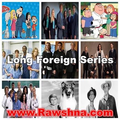 أفضل مسلسلات أجنبية طويلة على الاطلاق