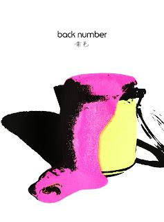 back number - Kiiro lyrics terjemahan arti lirik kanji romaji indonesia translations 黄色 歌詞 info lagu single details 虹とオオカミには騙されないtheme song
