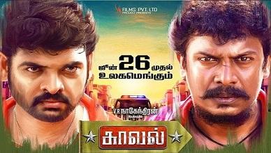 Kaaval Movie Online