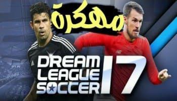 تحميل لعبة dream league soccer 2017 مهكرة للاندرويد DLS 17 من ميديا فاير
