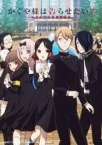 anime romcom terbaik