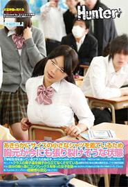 あきらかにサイズの小さなシャツを着ているため胸元が今にも張り裂けそうな状態で学校生活を送っているクラスのあの子