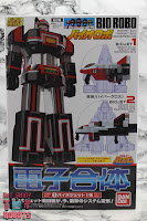 Super Mini-Pla Bio Robo Box 01