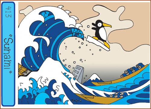Japan - after the BIG earthquake: Hokusai Tsunami