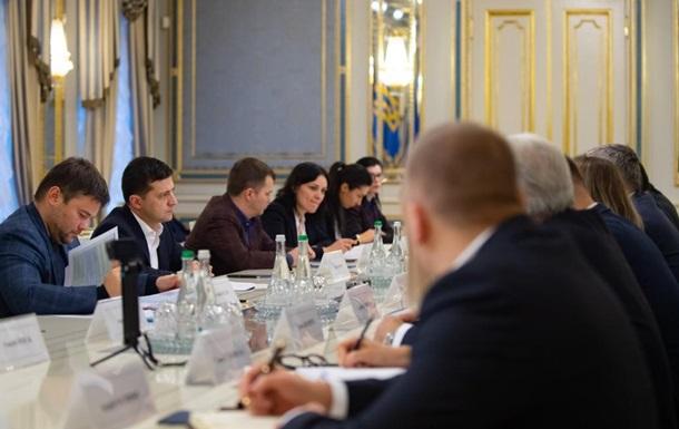Зеленський - представникам АЗС: Ціни треба знизити