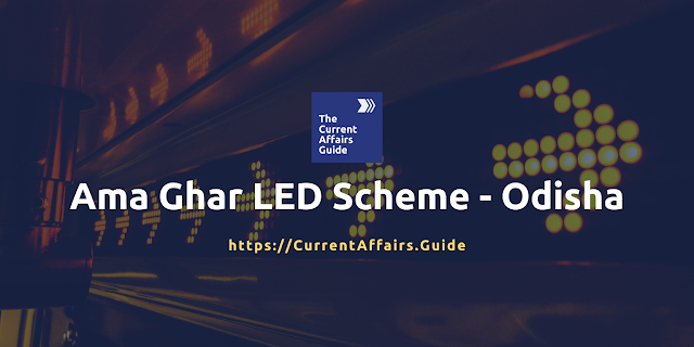Ama Ghar LED Scheme