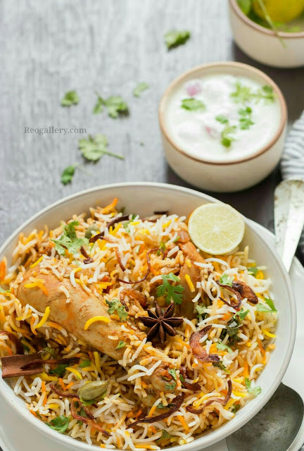 Chicken Biryani Recipe | How to Make Chicken Biryani More Dilicious