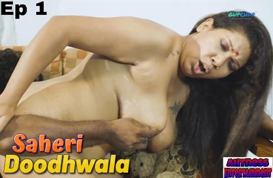 Saheri Doodhwala (2020) - Gupchup Originals Webseries (s01ep01)