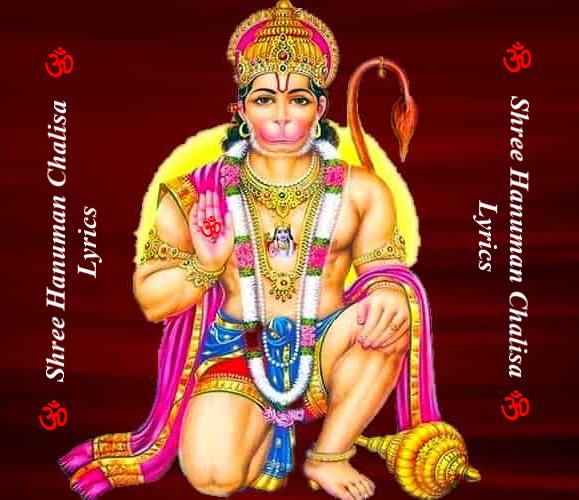 Shree Hanuman Chalisa Lyrics both Hindi - English | Hariharan