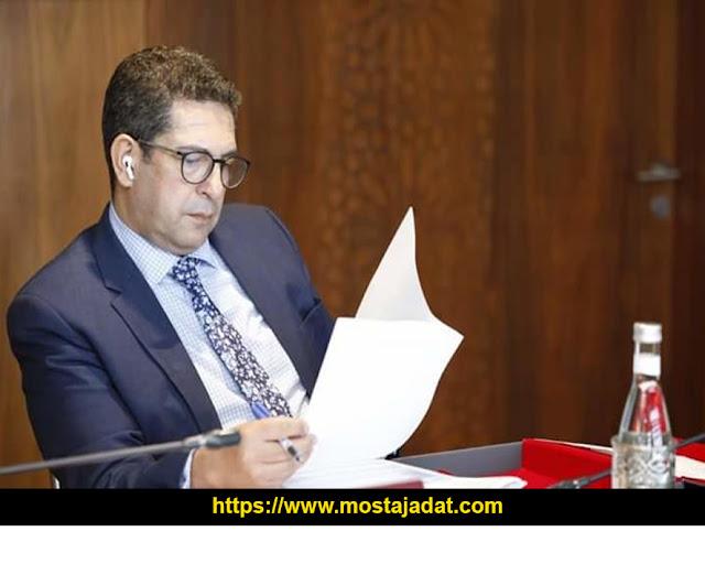 تنسيقية أولياء تلاميذ مؤسسات التعليم الخصوصي بمراكش تطالب الوزير أمزازي بالاستقالة