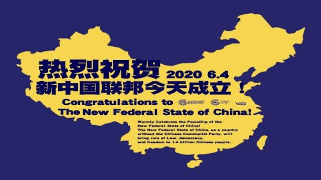 """Thành lập """"Liên bang Trung Quốc mới"""""""