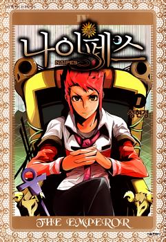 Naipes Manga