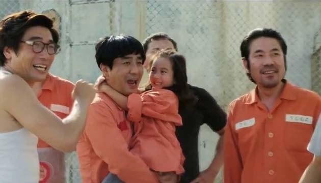 Film Penjara Mengharukan