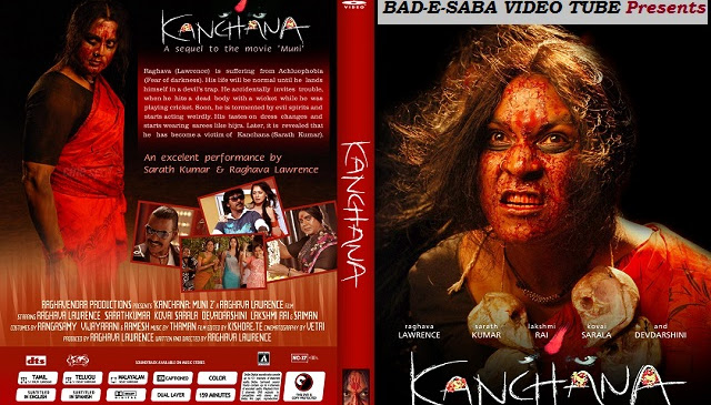 BAD-E-SABA Presents - Kanchana Comedy Horror Movie In HD Watch Now