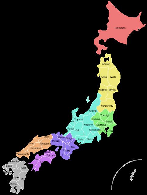 Mapa de Japón por regiones y prefecturas (Wikipedia)