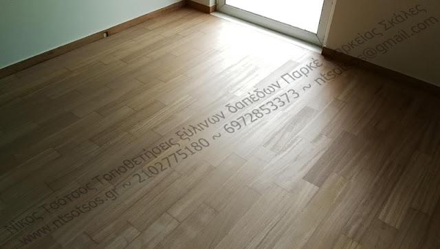 Αλλαγή χρώματος σε ντουσιέ ξύλινο πάτωμα