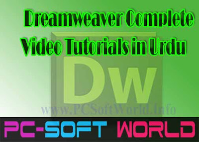 learn-dreamweaver-complete-video-in-urdu