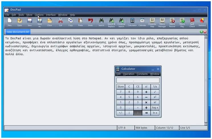DocPad  : Η  δωρεάν εναλλακτική λύση στο Notepad