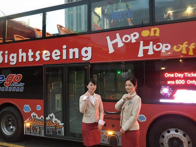 台北 雙層觀光巴士(Taipei Sightseeing)禮賓車服員招募