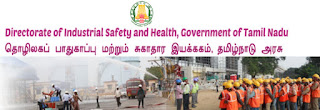 Tamil Nadu DISH Previous Question Papers Download